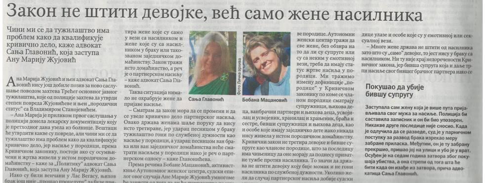 azc_politika_11.02.2015